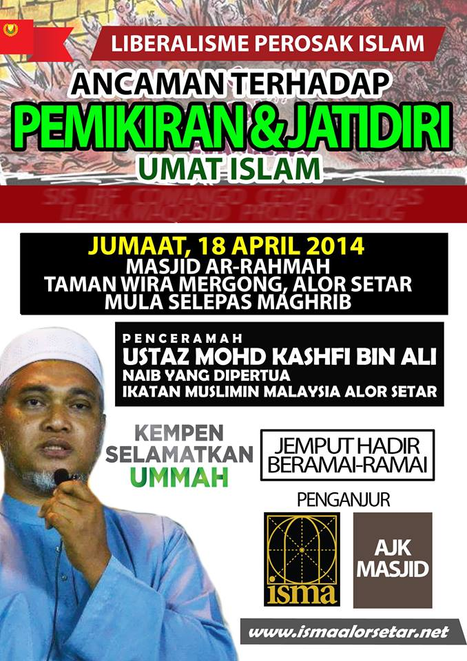 Poster Ceramah 18 April